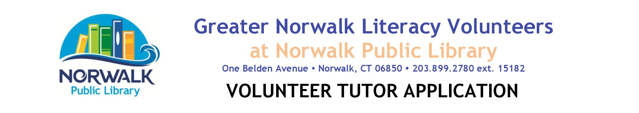 Volunteer Tutor Application banner.jpg